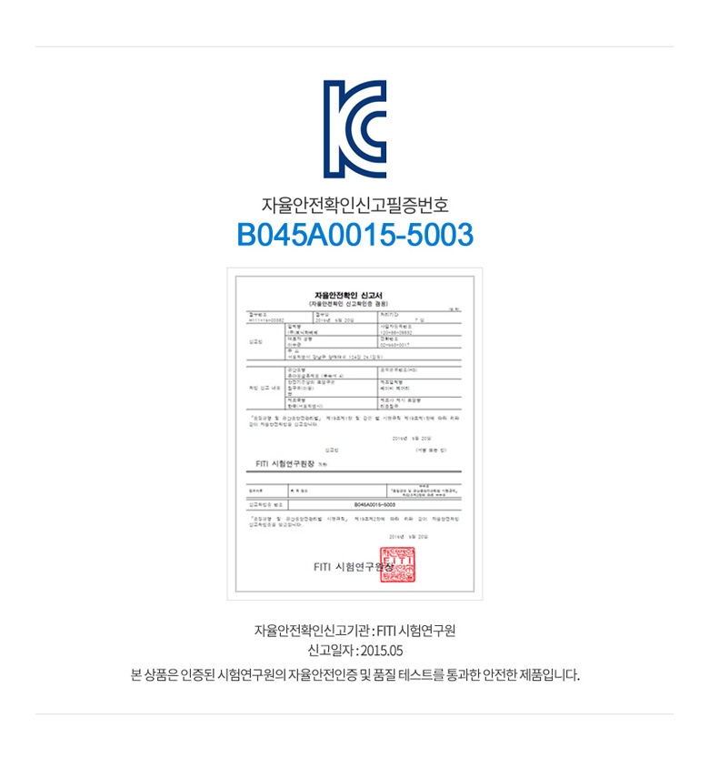 쥬쥬 3D매쉬 커버형 와이드 베개 (커버+매쉬베개속 구성) - 피카부, 48,000원, 패브릭/침구, 베개